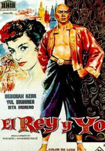 EL REY Y YO 1956